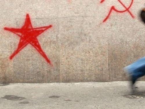 Documentazione su movimenti e organizzazioni rivoluzionarie armate in Italia