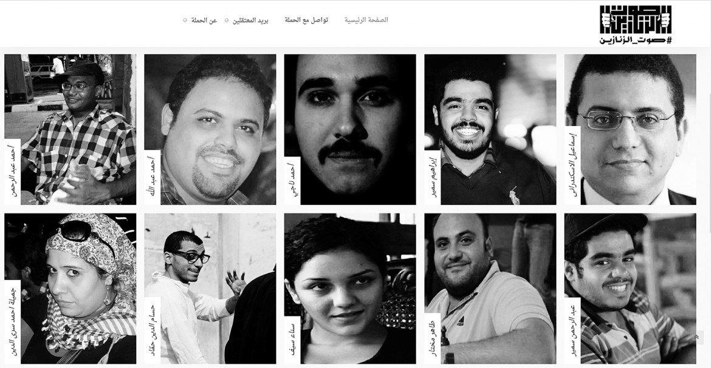 egitto detenuti politici