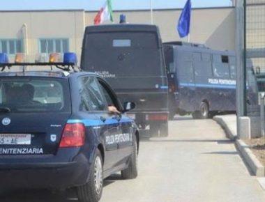 polizia penitenziaria