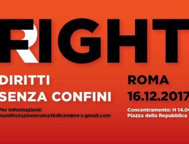roma 16 dicembre