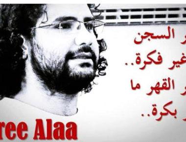 L'attivista leader della rivoluzione del 25 gennaio, Alaa Abdel Fattah