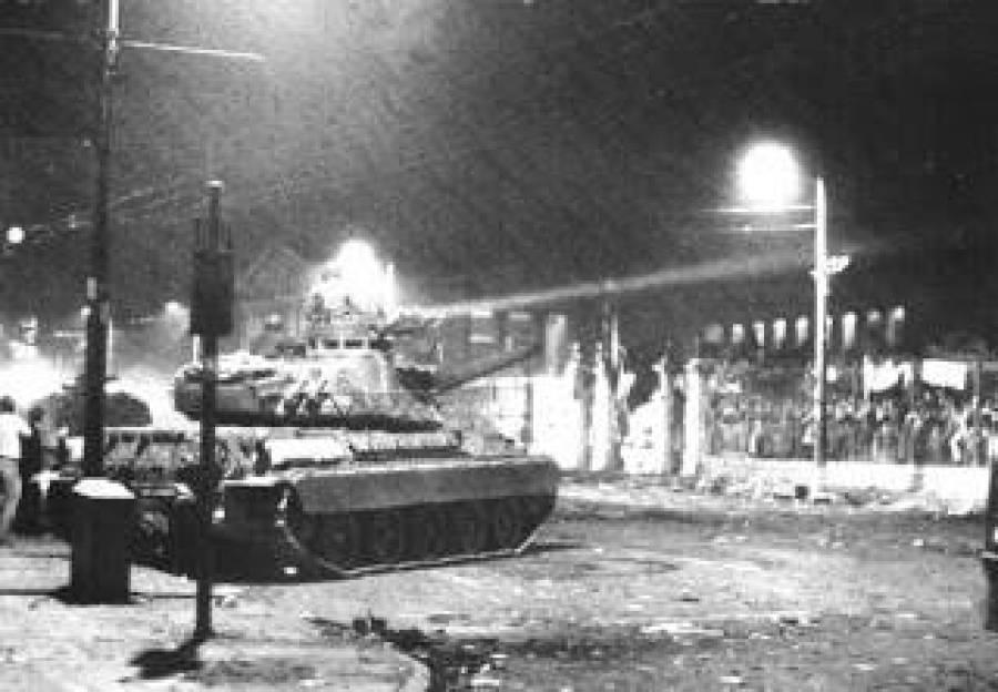 atene 1973
