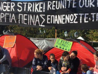 grecia rifugiati