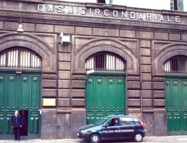 carcere poggioreale