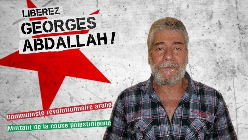 George Abdallah