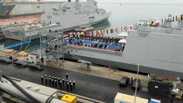 fregata venduta da italia all'egitto