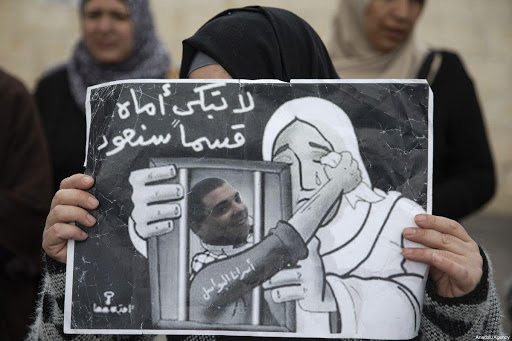 detenuti palestinesi