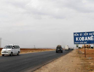 kobane_cartello_siria_afp