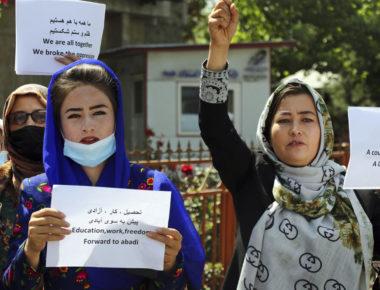 afghanistan protesta donne